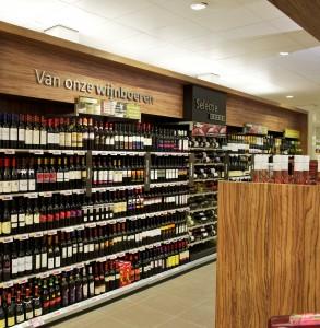 Plus Retail, Opening Plus van der Horst, Boxtel